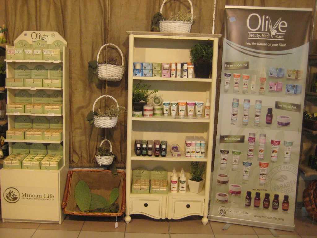 summer_items_exhibition_rhodes_3_minoanlife