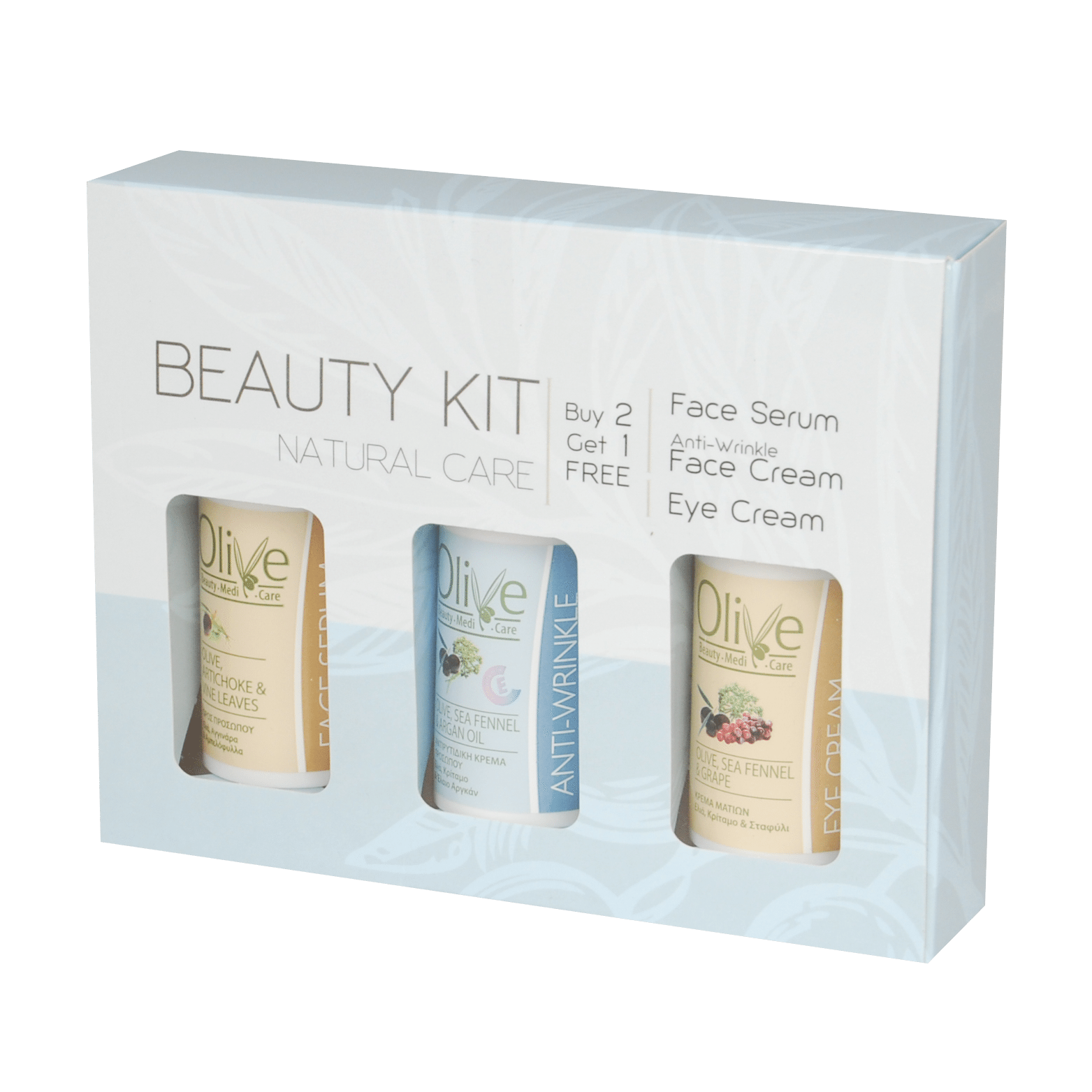 beauty_kit_antiwrinkle_minoanlife