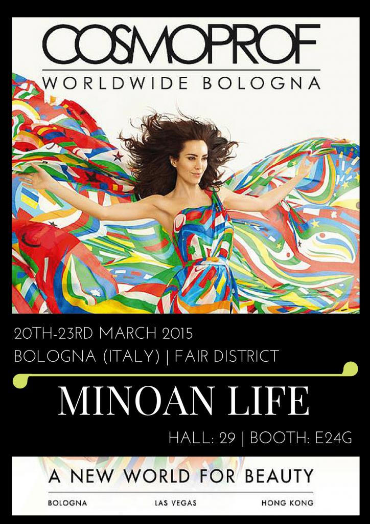 cosmoprof_invitation_2015_minoanlife