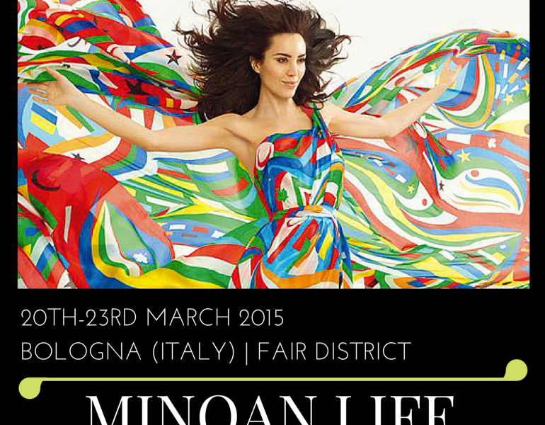cosmoprof_invitation_2015_minoanlife