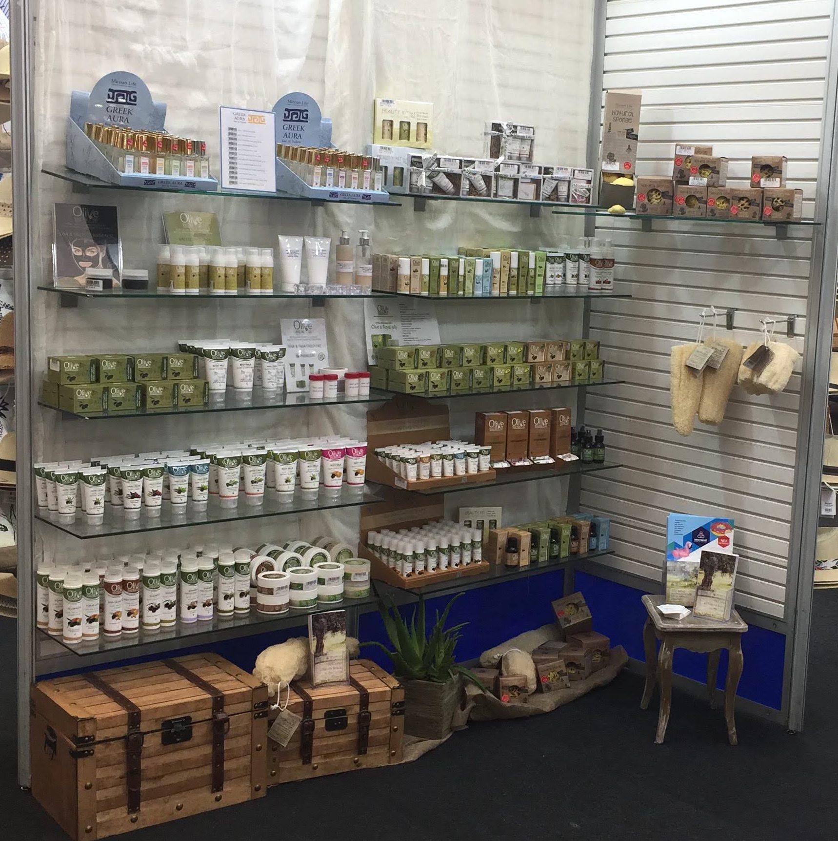 Summer Items Exhibition 2019 — Thessaloniki