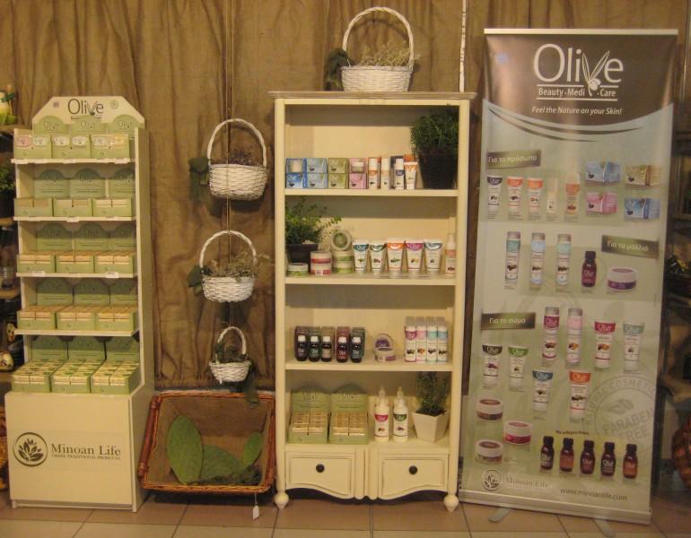 olive_beauty_medicare_3_minoanlife