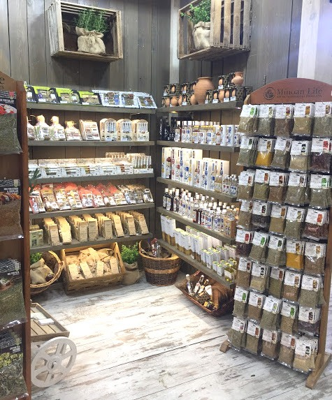 parousies_exhibition_food_2019_minoanlife