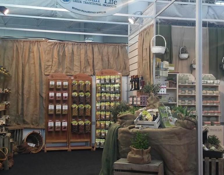 summer_items_exhibition_2015_minoanlife_2